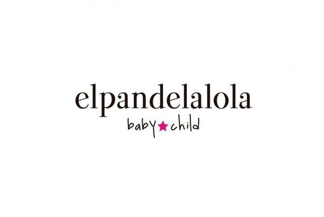 Imagen de ElPaNdeLaLOLA  Complementos de Niños