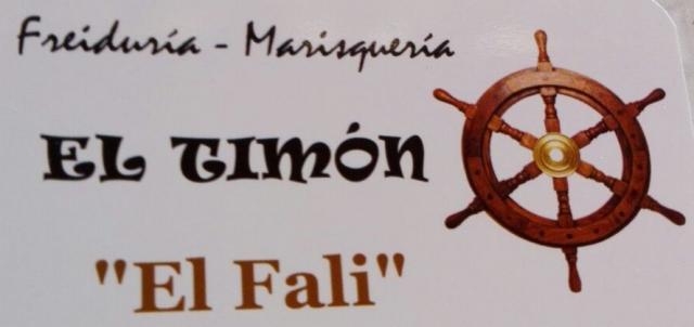 Imagen de Freiduría Marisquería El Timón `El Fali`