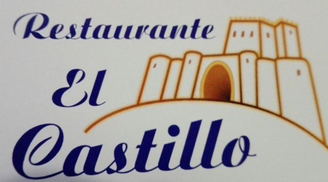 Imagen de Restaurante el Castillo