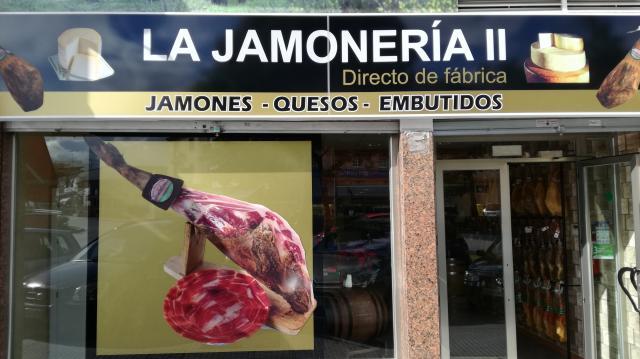 Imagen de La Jamonería